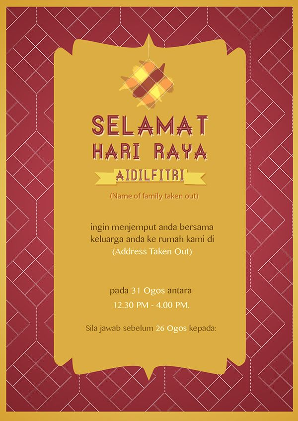 The 25 best malay language ideas on pinterest indonesian i designed an invitation card for a familys open house in malaysiafamilys information was stopboris Choice Image