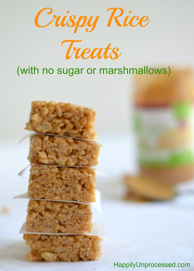 These rice treats have no added refined sugars or marshmallows. They are gluten free and naturally sweetened using honey and peanut butter.