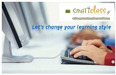Το μέλλον της εκπαίδευσης είναι online... Και το μέλλον είναι τώρα! http://smartclass.gr/