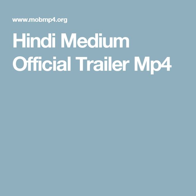 Hindi Medium Official Trailer Mp4