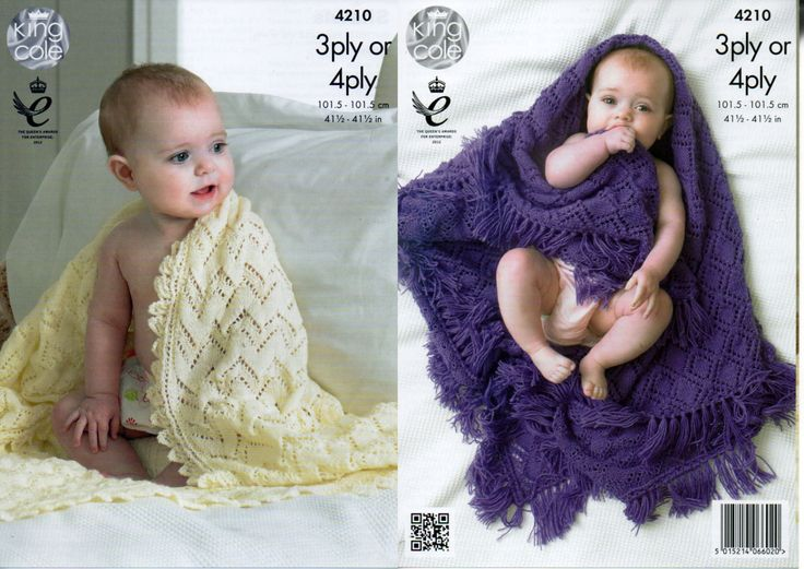 King Cole 4210 Knitting Pattern Baby Child Blanket 3ply or 4ply  new by Bobbinswool on Etsy