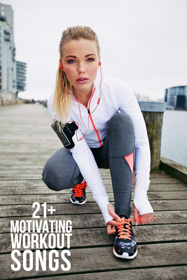 Grab your iPod and get moving!  Here are 21+ must-have Motivating Workout Songs.  www.livelaughrowe.com