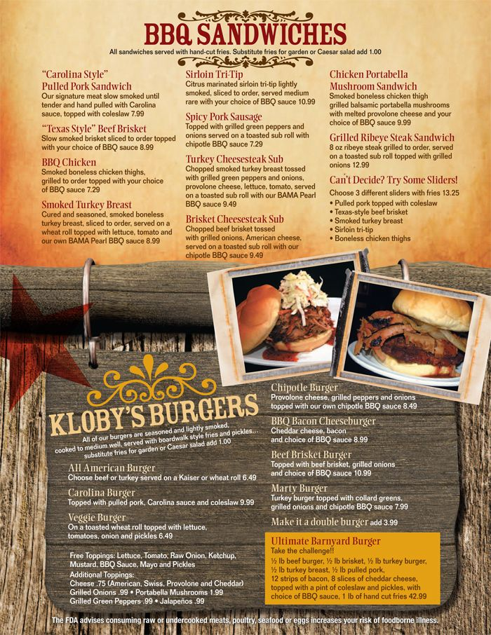 Laurel Barbeque Restaurant Carry-Out | BBQ Food Menu | Kloby's Smokehouse | Laurel, Howard County, MD