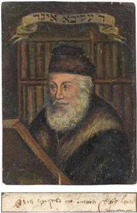 Rabbi Akiva Eger