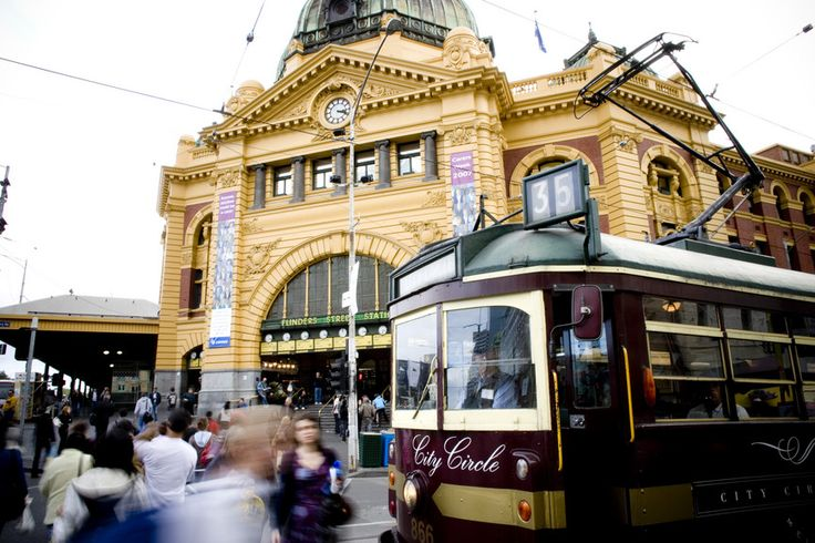 Melbourne Central Train Station