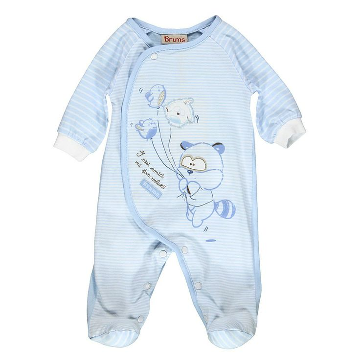 Brums - Tutina azzurra jersey con apertura frontale - Outletbambini.it