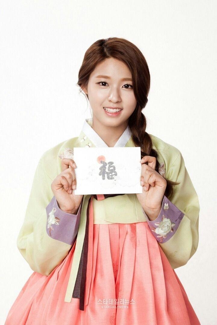 AOA Seolhyun in #Hanbok
