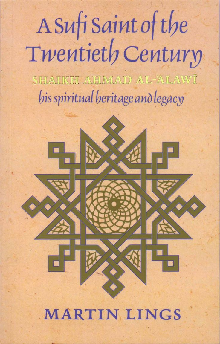 In 'A Sufi Saint of the Twentieth Century', the author lets Sufis speak for themselves and, in a series of unusual and absorbing texts mainly translated from Arabic, he gives a vivid picture of life in a North African Sufi order. Against this background stands the unforgettable figure of the Algerian Shaikh who was head of the order from 1909 until his death in 1934.