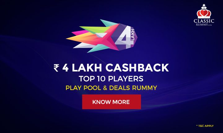 A Rewarding Start - Win Rs.4 lakh cashback, be the top 10 players in Pool and Deals Rummy.  #rummy #online #casback #mobile #games #card