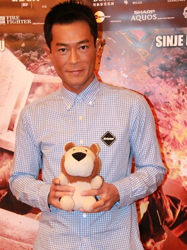 """Me and Louis Koo Tin-lok. Photos are taken at the press conference of """"Inferno"""" at One World Hotel."""