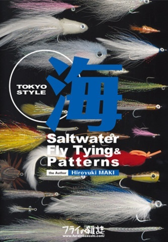 7 best saltwater fly fishing in hernando county florida for Saltwater fishing apps