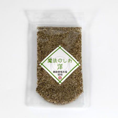 まほうの塩 ~洋~ | 有限会社 能登製塩   海塩(石川)・ローズマリー(モロッコ・有機JAS)・黒こしょう(スリランカ・有機JAS)