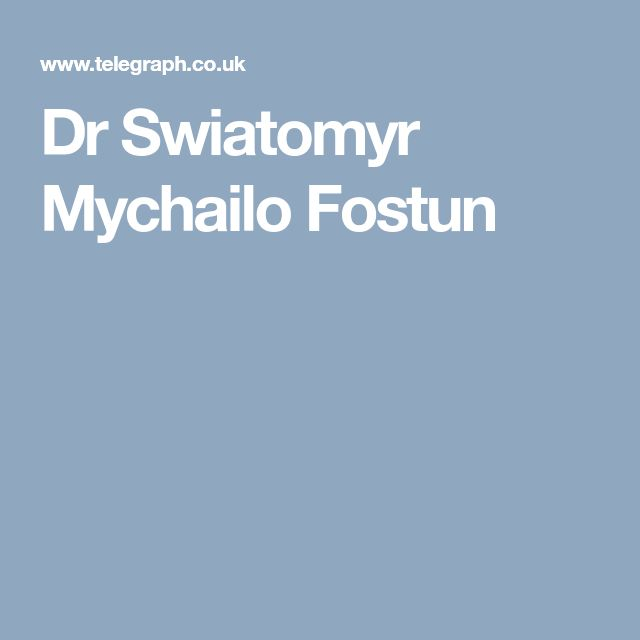 Dr Swiatomyr Mychailo Fostun
