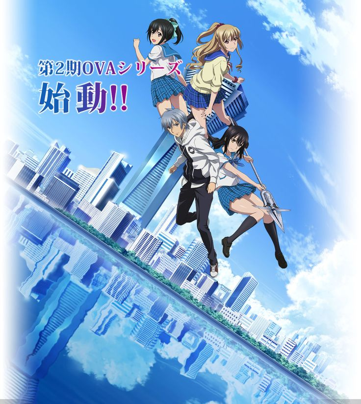 Strike The Blood OVA Gets New PV, Visual, Staff, Cast by Mike Ferreira