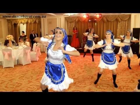 "Еврейский танец ""7-40"" - YouTube"