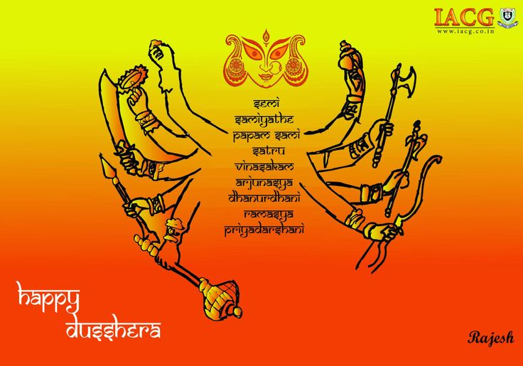 Dussehra Greeting Cards done by IACG Students