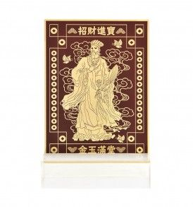 SUD Archives - Fengshui Spiritual