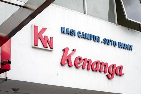 Nasi Campur Kenanga @ Wijaya Grand Center, Jakarta