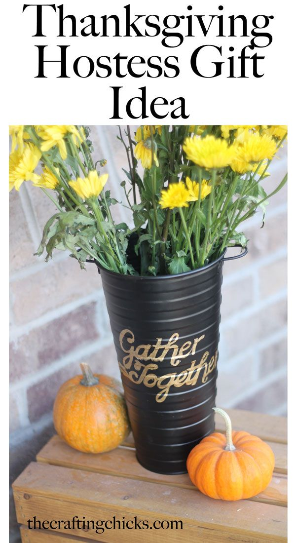 Thanksgiving Hostess Gift Idea made with Cricut Explore -- The Crafting Chicks.