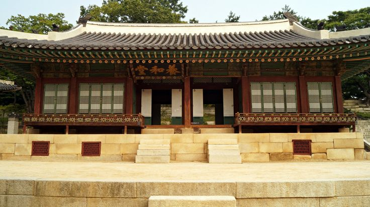 Changgyeonggung Palace | by MsTrips