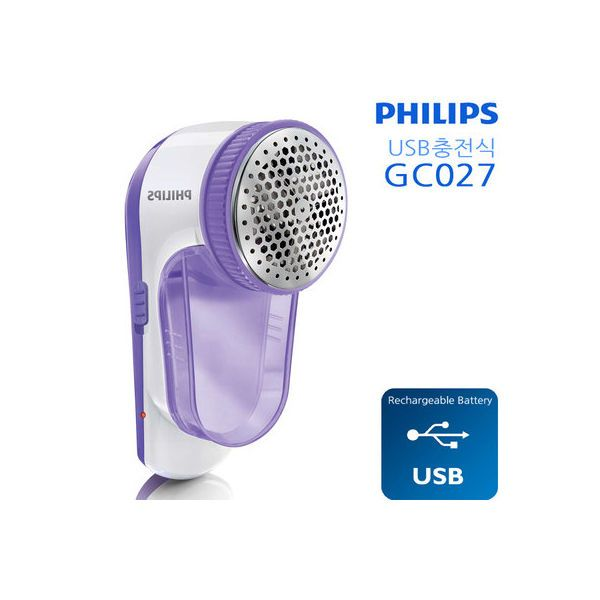 Philips Electric Fabric Shaver GC027/00 Lint Remover 8800 rpm USB rechargeable #Philips