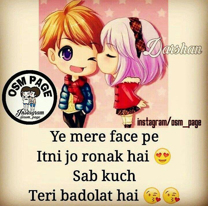 "Love quotes... *#*#*#"" >"