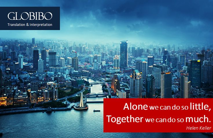 Globibo - Alone we can do so little, together we can do so much.
