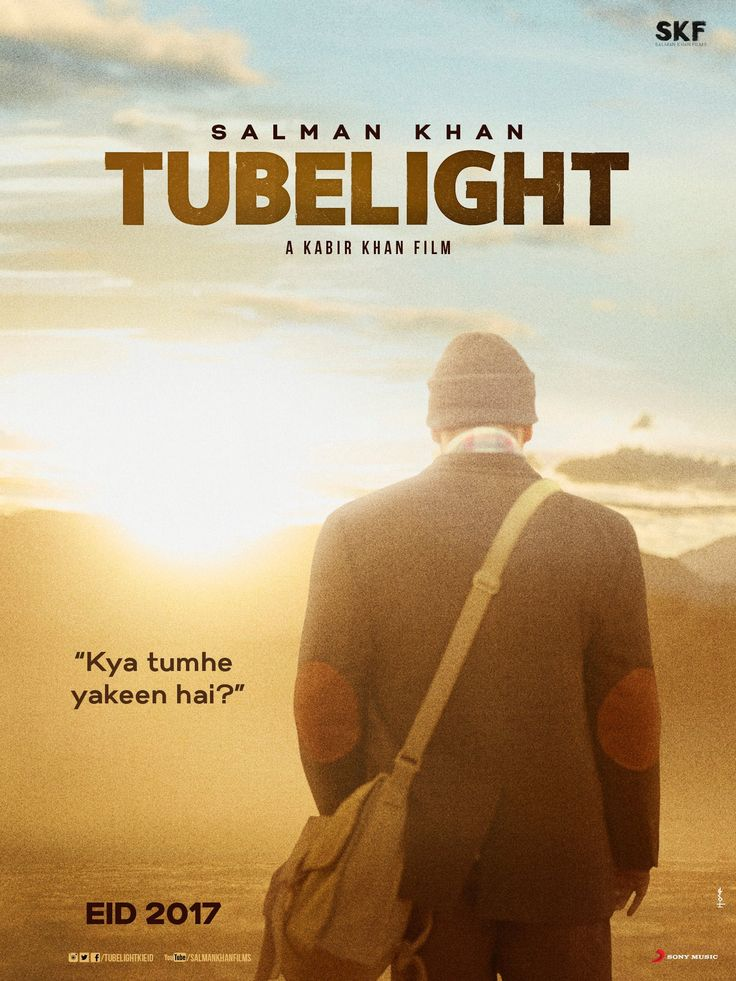 Tubelight First Official Poster | Salman Khan, Sohail Khan | Directed by Kabir Khan | Movie Releasing on 23rd June 2017. #Tublight #SalmanKhan #SohailKhan #KabirKhan #SalmanKhanFilms