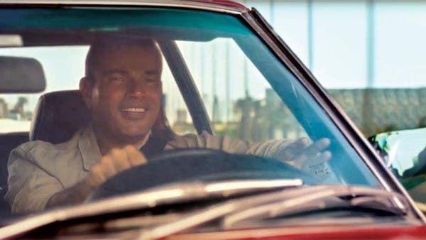 عمرو دياب يعود بسيارة آيس كريم في جليم ويتصدر يوتيوب In 2020 News