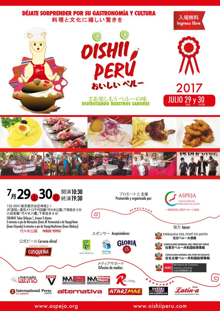 ¨Oishii Perú¨ se realizará el 29 y 30 de julio en el parque Yoyogi en Tokio, organizado por la Asociación de Peruanos en Japón (ASPEJA) deseando mostrar nuestra exquisita culinaria y la versatilidad de nuestras danzas, folclore y música, que es un orgullo que nos fortalece.
