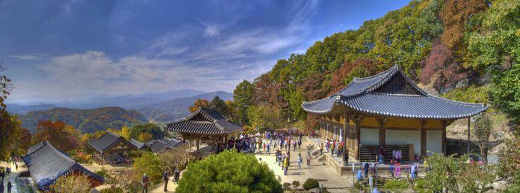 Andong Village Cliff, South Korea - Photo Credit to Damon Holmes