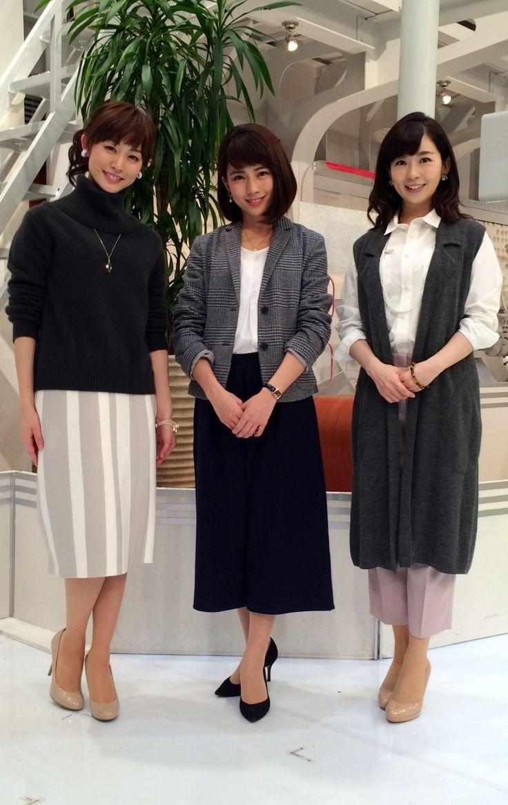 2015/12/04 グッド!モーニング新3姉妹のOggiStyleで、 流行のファッションをチェックしましょう 今日のテーマは『お仕事ニットアイテム』でした