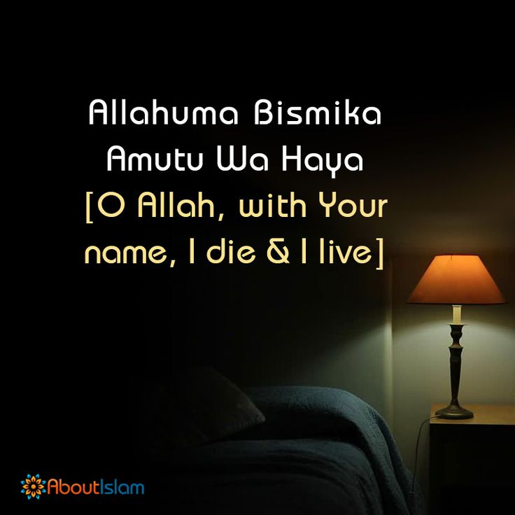 Ya Allah! I will keep your name in my heart always! ❤️ #islamicquotes