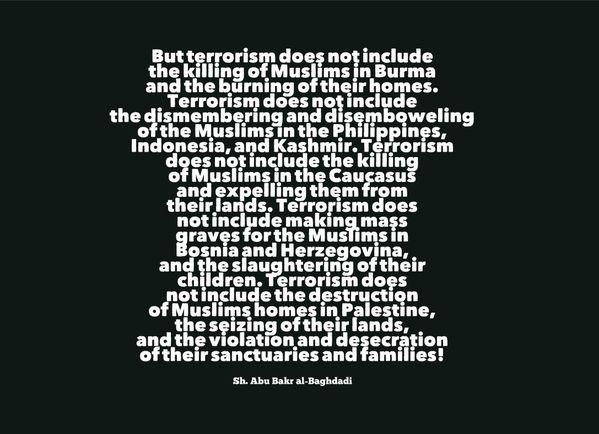 Caliph Abu Bakr al-Baghdadi (Quote)