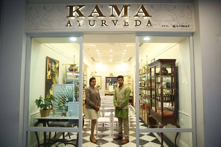 What are the best selling Indian Ayurvedic products? - Quora