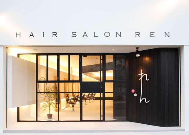 Pin by Yunbo X on interior design  Shop front design Shop facade Retail store design