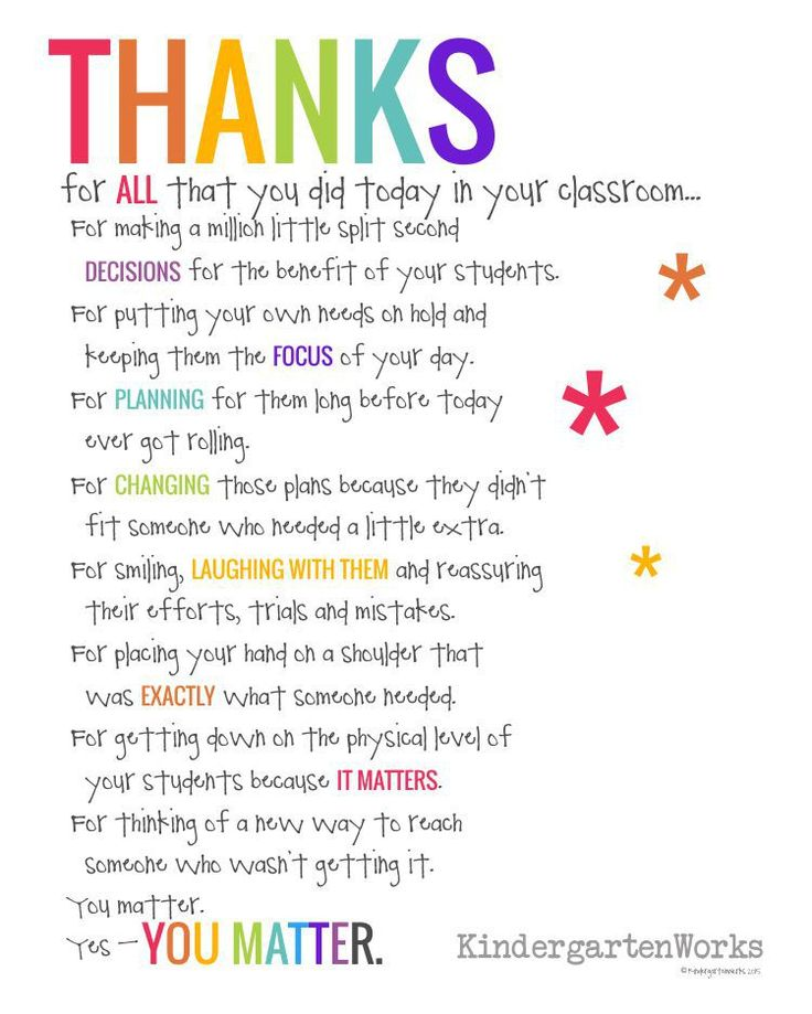 Best  Teacher Appreciation Poems Ideas On   Teacher