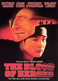 The Blood of Heroes [DVD] [English] [1989], 09349735