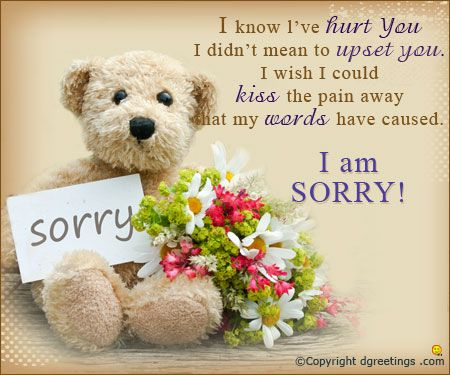 Kiss someone's pain away with this cute sorry card.