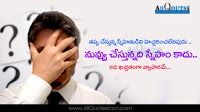 Top 10 Friendship Quotes in Telugu Pictures Life Motivation Sayings Telugu Quotes Images