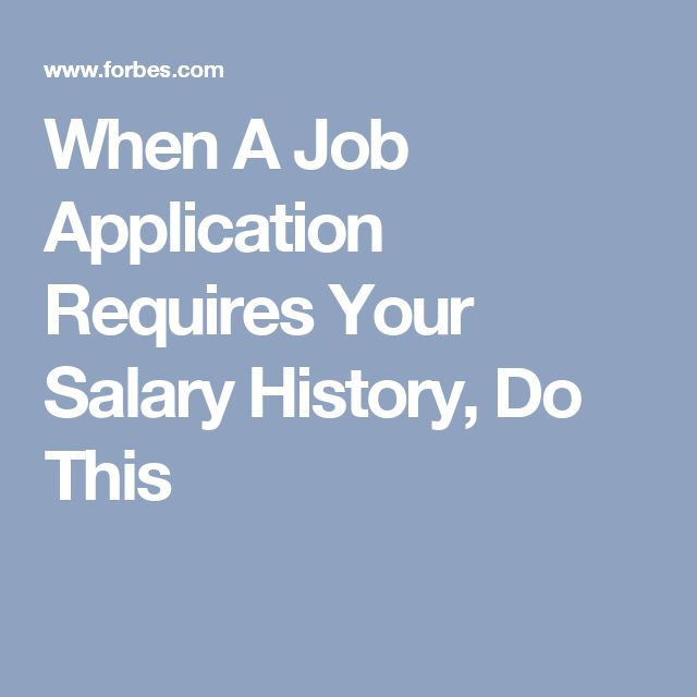When A Job Application Requires Your Salary History, Do This