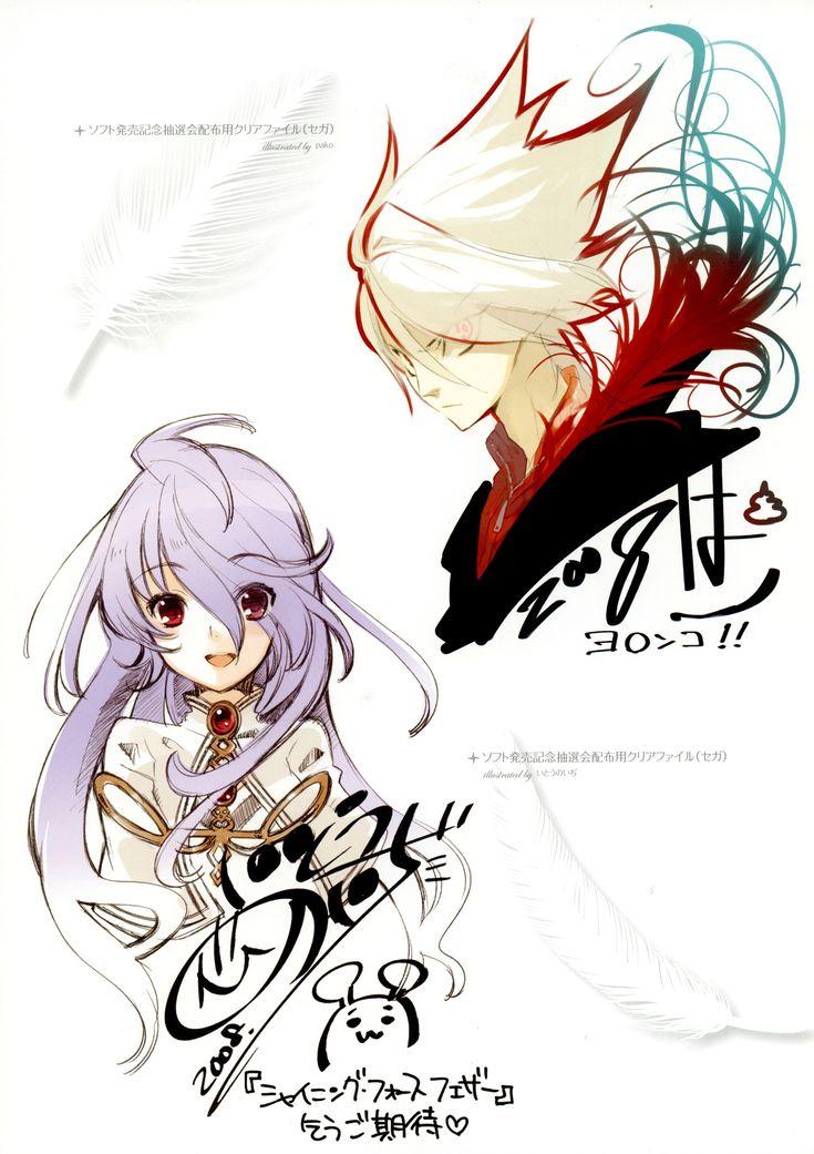 Best Character Design In Anime : Graphic design anime art pixshark images