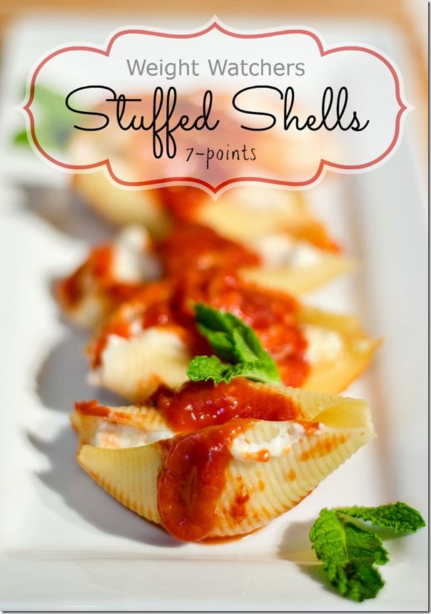 7-Point Weight Watchers stuffed shells recipe. Weight Watchers pasta dinner idea. Stuffed shells made with low-fat ricotta and mozzarella cheeses, red sauce.