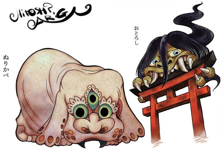 YOUKAI - 4 by HitoshiAriga