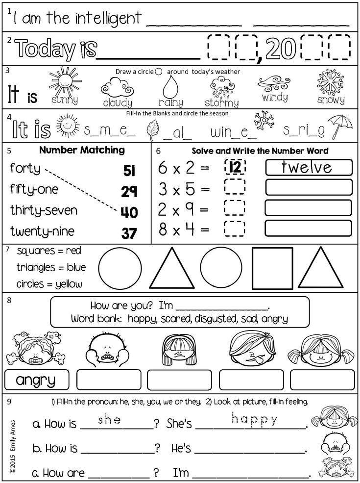 Esl Daily Work Packet 2 Esl Lessons All About Me Preschool 1st Grade Math Worksheets
