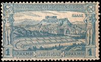 Αρχαία Ελλάδα Γραμματόσημα-Ancient Greece Stamps 1896 Έκδοση  Ολυμπιακοί αγώνες