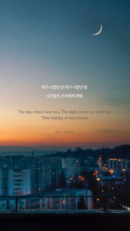 Kpop Quotes Wallpaper 50 Best Lirik Wallpaper Images On Pinterest Kpop