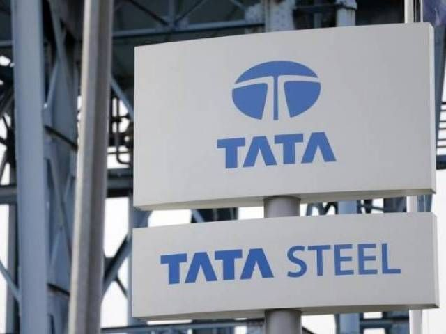 Tata Steel sale underscores woes at India group's one-time star - The Express Tribune