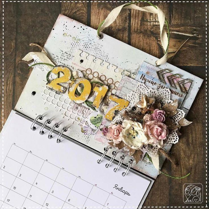 Скрап картинки календарь