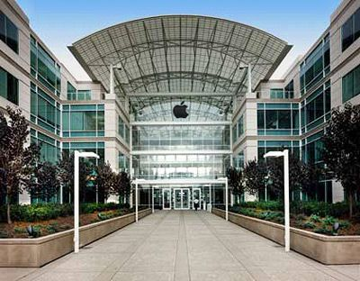 apple cupertino office. apple headquarters cupertino office e